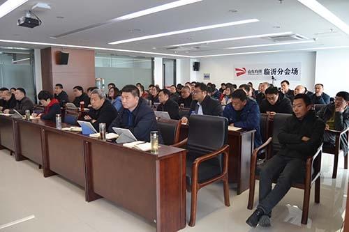 未来软件:19年2月临沂广电活动