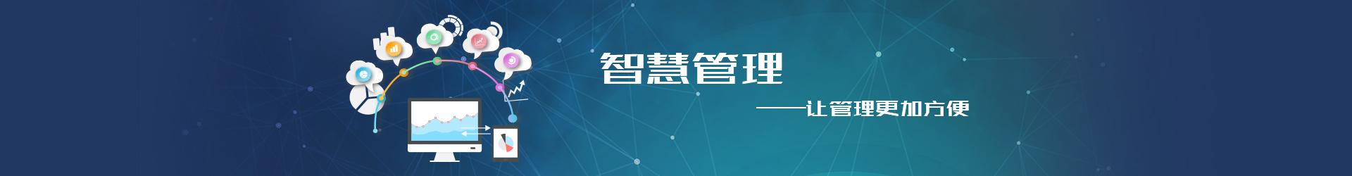 北京协同办公