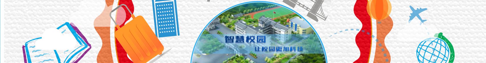 北京建设需求